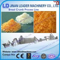 Wholesale Bread crumb process line Dry Making Machine Import Brand material from china suppliers