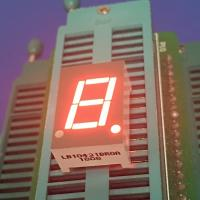 Wholesale Energy Meter 7 Segment Led Display Single Digit Super Red 0.43 Inch Common Anode from china suppliers