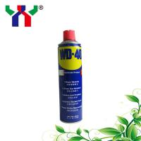 wd 40 anti rust spray lubricant universal deruster of item 104388141. Black Bedroom Furniture Sets. Home Design Ideas