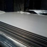 Wholesale Industrial Cold Rolled Duplex Steel Plate AISI 2205 S31083 S323304 904L S32750 from china suppliers