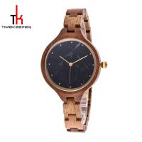 Wholesale High quality Fashion Japan Movement ladies wooden watches from china suppliers