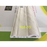 China Exterior PVC baseboard moulding / PVC Skirting Line for office buildings on sale