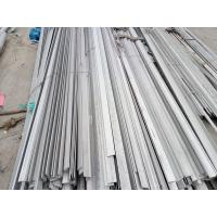 Wholesale Aisi 304 Astm 304 Stainless Steel Flat Bar For Construction Material , SS Flat Bar from china suppliers