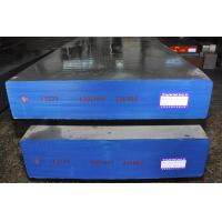 Wholesale 1.2379 steel plate mold steel supply from china suppliers