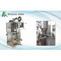 Wholesale Long Life Four Side Seal Packaging Machine For Hotpot Condiment / Salad,HL-150J Automatic Liquid/ Sauce Packing Machine​ from china suppliers
