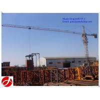 Wholesale good condition 8t QTZ100(5020) topkit Tower Crane for sale from china suppliers