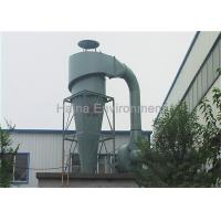 China Air filter Cyclone Dust Collector Separator Carbon Steel Material for Boiler Industry on sale