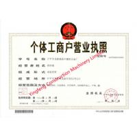 Yingfeng Construction Machinery Limited Certifications