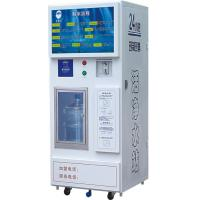 Wholesale 1300gpd Water Vending Machine from china suppliers