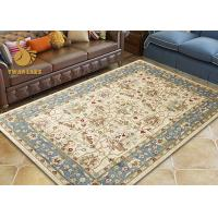 Wholesale Home Decoration Persian Floor Rugs Easy Clean With Fashion Pattern from china suppliers