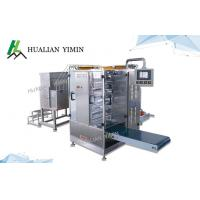 Wholesale Full Automatic Four Side Seal Packaging Machine / Sachet Filling Equipment from china suppliers