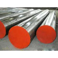 Wholesale DIN 1.2344 tool steel supply 1.2344 steel from china suppliers