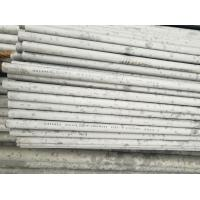 Quality ASTM A312 TP 310S Stainless Steel Seamless Tube DIN 1.4845 Inox Pipe for sale