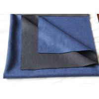 Wholesale OEM Soft Knit Herringbone Wool Fabric Blue And Black Comfortable For Baby Clothes from china suppliers