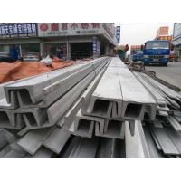 Quality AISI 201 / 304 / 316 / 321 / 430 Stainless Steel U Channel Shaped Steel Bar for sale