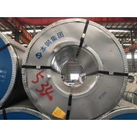 Wholesale GI/SECC DX51 ZINC Cold Rolled Coil / Hot Dipped Galvanized Steel Coil / Sheet / Plate / Strip from china suppliers