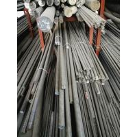 Wholesale 314 SUS314 S31400 1.4841 X15CrNiSi25-20 Polished Stainless Steel Round Rod from china suppliers