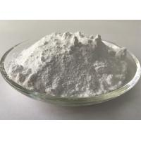 Wholesale Paint Fill Inorganic Salts / Barium Sulfate Powder 99%Min APS 400nm CAS 7727-43-7 from china suppliers