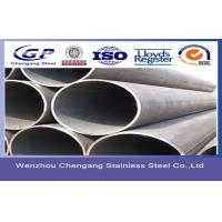 China 4 Inch Stainless Steel Exhaust Tubing / Pipe 304L , GBT 12770-2002 , High Temperature Resistant  on sale