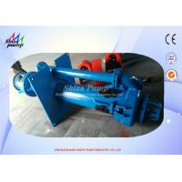 Wholesale 100 - SP Corrosion Resistant Vertical Centrifugal Pump 75W Power 500-1200r/M Head from china suppliers