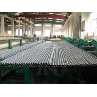 Wholesale Industrial Duplex Stainless Steel Seamless Welded Tube High Temperature Resistant from china suppliers