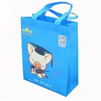 Wholesale Durable Non Woven Shopping Bag Laminated Various Color Trade Show Packaging from china suppliers