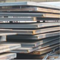 Quality DH36 EH36 Ship Steel Plate For Ship Building Structure Shipbuilding Steel Plate for sale