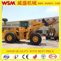 Buy cheap Hot Sales 32 Tons Block Loader with Centralization Lubrication System for Quarry from wholesalers