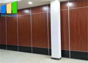 Wholesale Acoustic Movable Office Partition Walls In Leather Surface For Hotel Hall from china suppliers