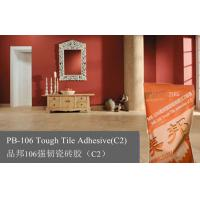 Wholesale Heavy Bonding Ceramic Wall Swimming Pool Tile Adhesive , Mosaic Tile Adhesive from china suppliers