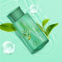 Wholesale No Residue Face Makeup Remover Converging Pores With Green Tea Extract from china suppliers