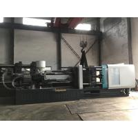 Wholesale 7.5kW Power Horizontal Style Servo Injection Molding Machine Plastic Beach Chair from china suppliers