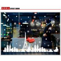 Wholesale Removable Christmas Window Stickers , Christmas Door Stickers Transferable Glue from china suppliers