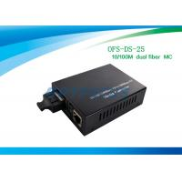 Dual Fiber SM 25Km SC 10 / 100M 1310nm Fiber Media Converter Normal or High Class