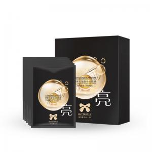 Wholesale Long Carbon Moisturizing Sleep Mask , Eye Sheet Mask Butterfly Shape Anti - Wrinkle from china suppliers