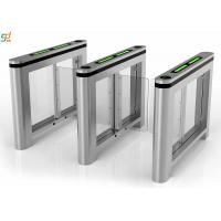 Buy cheap RS Security Swing Barrier Gate Card Access Turnstile Gate With Servo Motor from wholesalers