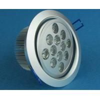 Wholesale High Power 12 w Dimmable LED Ceiling Lights 2000K , Commercial Led Downlight from china suppliers