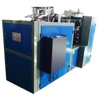 Wholesale Stable Paper Coffee Cup Making Machine 45-50pcs / Min Paper Cup Production Machine from china suppliers