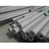 Quality Boiler used 310S stainless steel seamless tube , 300 series stainless steel pipe for sale