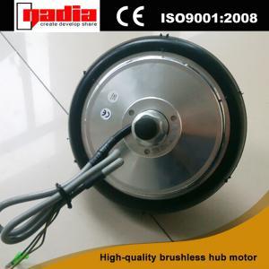 Low rpm electric motors images low rpm electric motors for Low rpm electric motor