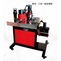 China Multi Function Hydraulic Crimping Tool / Hydraulic Busbar Cutting Punching Bending Machine on sale