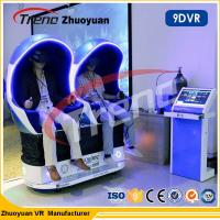 Wholesale Blue 2 Player Shooting Games Egg Machine 9D virtual world simulator With Electrical Servo from china suppliers