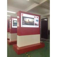 Buy cheap 65In High Quality  Outdoor Digital Signage Advertising Media Player 1920*1080 Resolution product