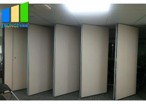 Wholesale Ballroom Fire Resistant Acoustic Movable Removable Folding Partition Wall Panel from china suppliers