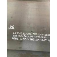Wholesale ASME SA516 Grade 70 Carbon Steel Plate , Hot Rolled Steel Plate For Boiler from china suppliers