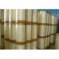Wholesale BOPP Pearl film from china suppliers