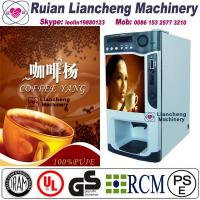 Wholesale caffitaly coffee machine Bimetallic raw material 3/1 microcomputer Automatic Drip coin operated instant from china suppliers