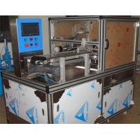 China 220V Automatic Packaging Machine / Round Type Automatic Wrapping Machine For Soap on sale