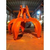 Wholesale Swivel Orange Peel Grapple , Digger Hydraulic Rotating Grab Robust Structure from china suppliers