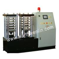 Wholesale WL-FA3000 PLC Smart Card Laminator from china suppliers